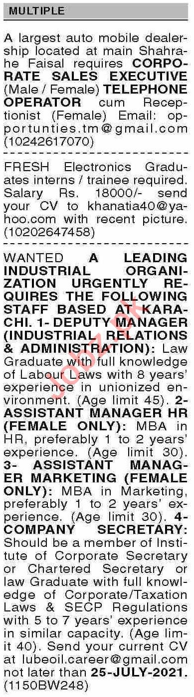 Dawn Sunday Classified Ads 18 July 2021 for Multiple Staff
