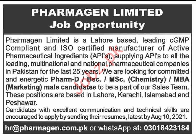 Pharmagen Limited Lahore Jobs 2021 for Chemist