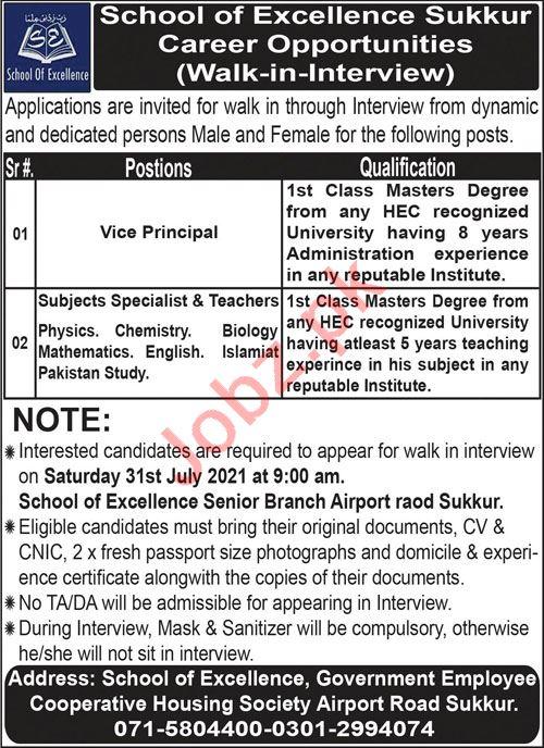 School of Excellence SOE Sukkur Jobs 2021 for Vice Principal