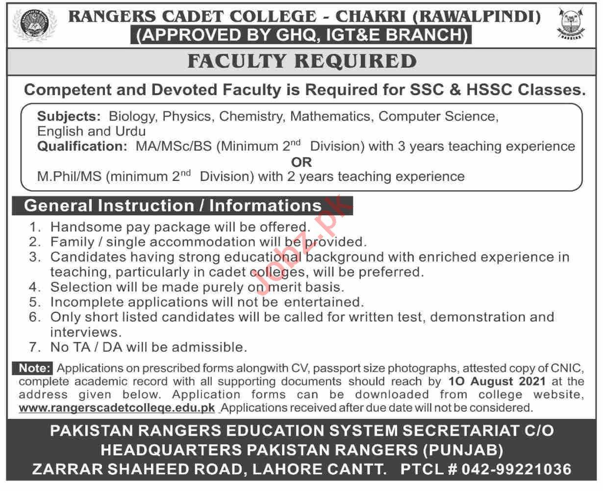 Rangers Cadet College Chakri Rawalpindi Jobs 2021 Lecturers
