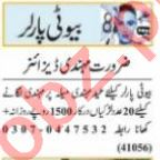 Beautician & Mehandi Designer Jobs 2021 in Lahore