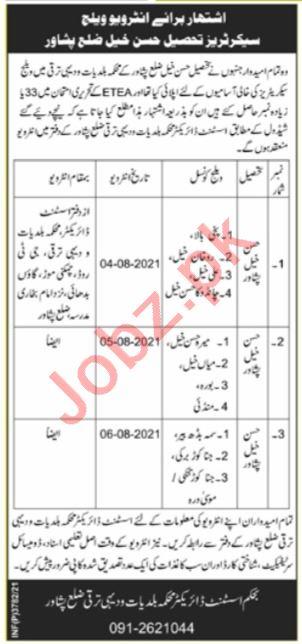 Local Government & Rural Development Department LG&RD Jobs