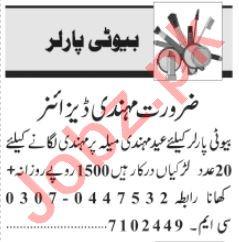 Mehandi Designer & Beautician Jobs 2021 in Lahore