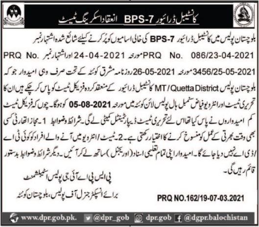 Balochistan Police Constable Driver Jobs Interviews 2021