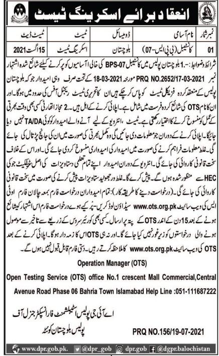 Balochistan Police Constable Jobs Interviews 2021 via OTS