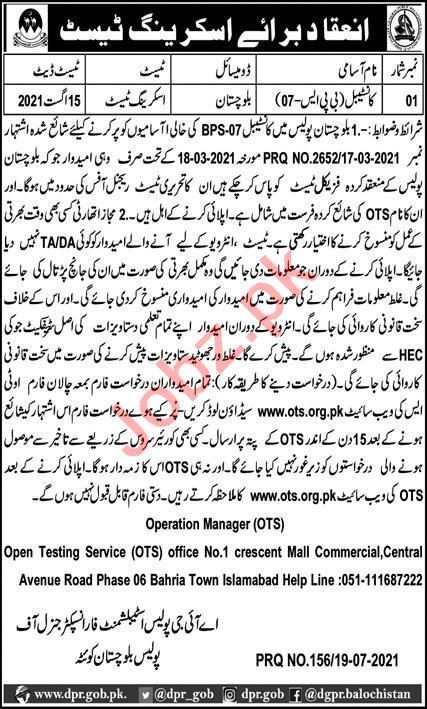 Balochistan Police Jobs Test 2021 for Constable