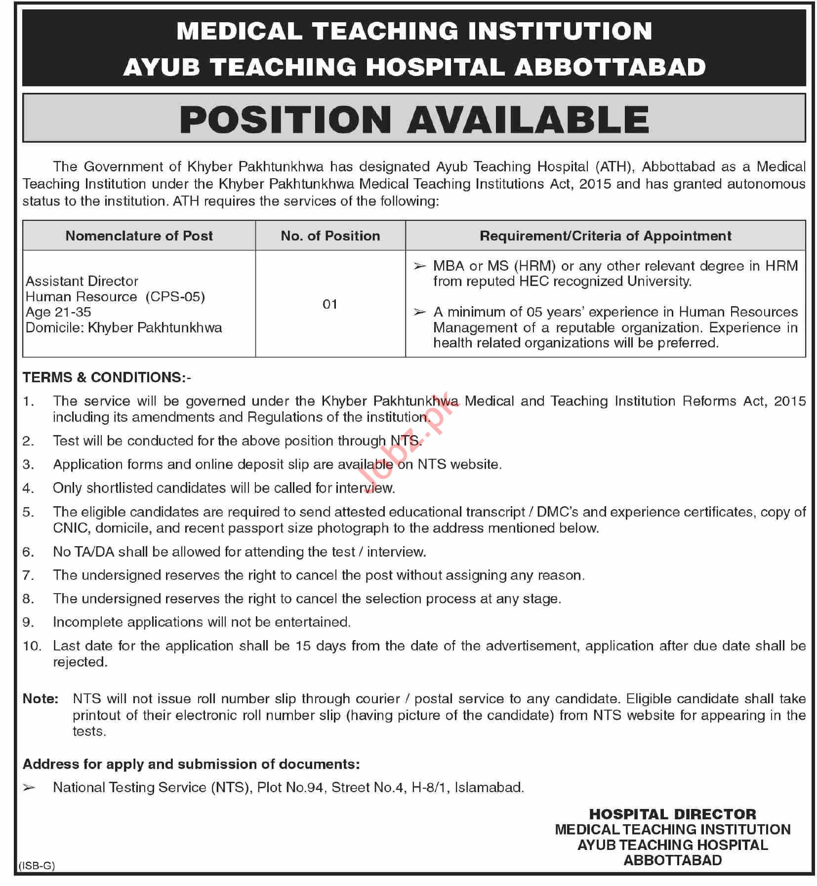 Ayub Teaching Hospital ATH MTI Abbottabad Jobs 2021 Director