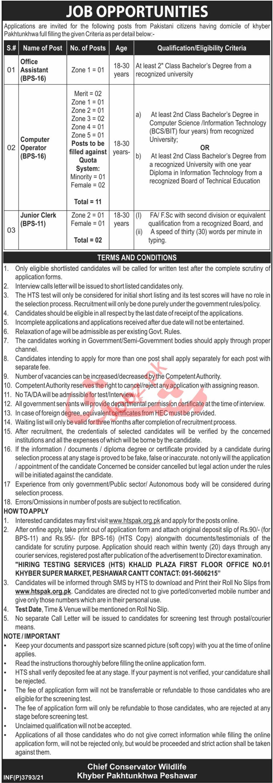 Forest & Wildlife Department KPK Jobs 2021 Office Assistant
