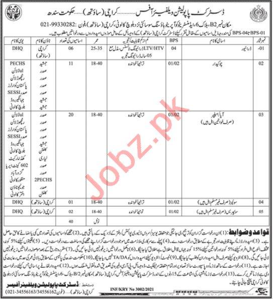 Population Welfare Department Karachi South Jobs for Drivers