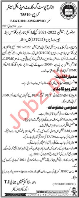 Jinnah Postgraduate Medical Center JPMC Karachi Jobs 2021