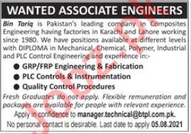 Bin Tariq Group of Companies Jobs 2021 for Engineers