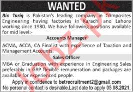 Bin Tariq Pakistan Jobs 2021 for Accounts Manager