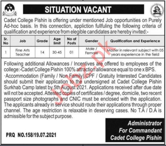 Cadet College Pishin Jobs 2021 for Fine Arts Teacher