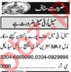 Assistant Supervisor & Marketing Staff Jobs 2021 in Lahore