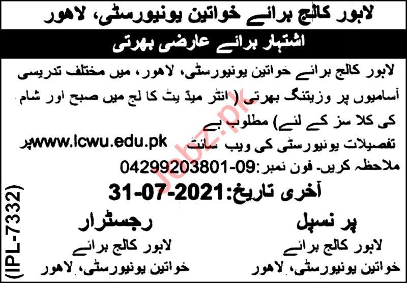 Lahore College for Women University Lahore Jobs 2021