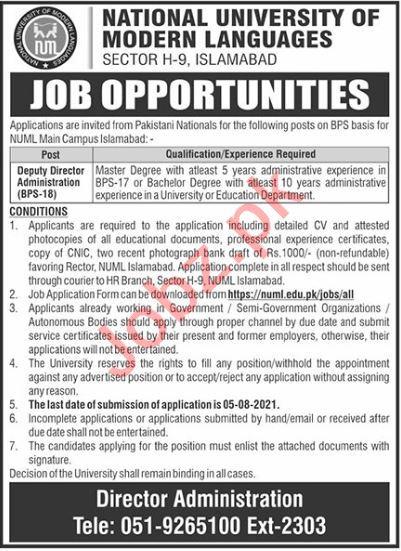 National University of Modern Languages Islamabad Jobs 2021