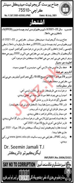 Tuberculosis & Chest Diseases DTCD Karachi Jobs 2021 Doctors