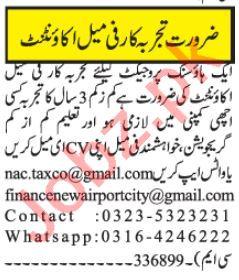 Female Accountant & General Accountant Jobs 2021 Islamabad