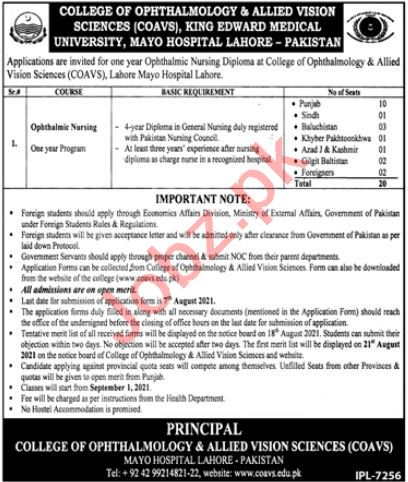 College of Ophthalmology & Allied Vision Sciences COAVS Jobs
