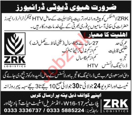 ZRK Logistics Peshawar Jobs 2021 for Heavy Drivers