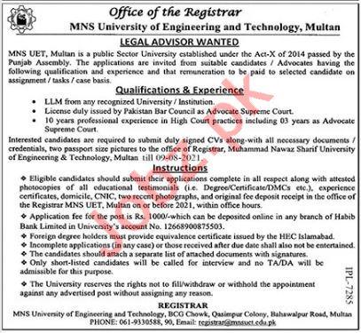 MNS UET University of Engineering & Technology Multan Jobs