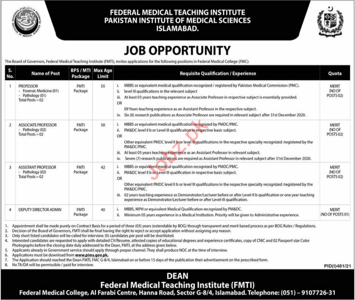 PIMS Federal Medical College FMC Islamabad Jobs 2021