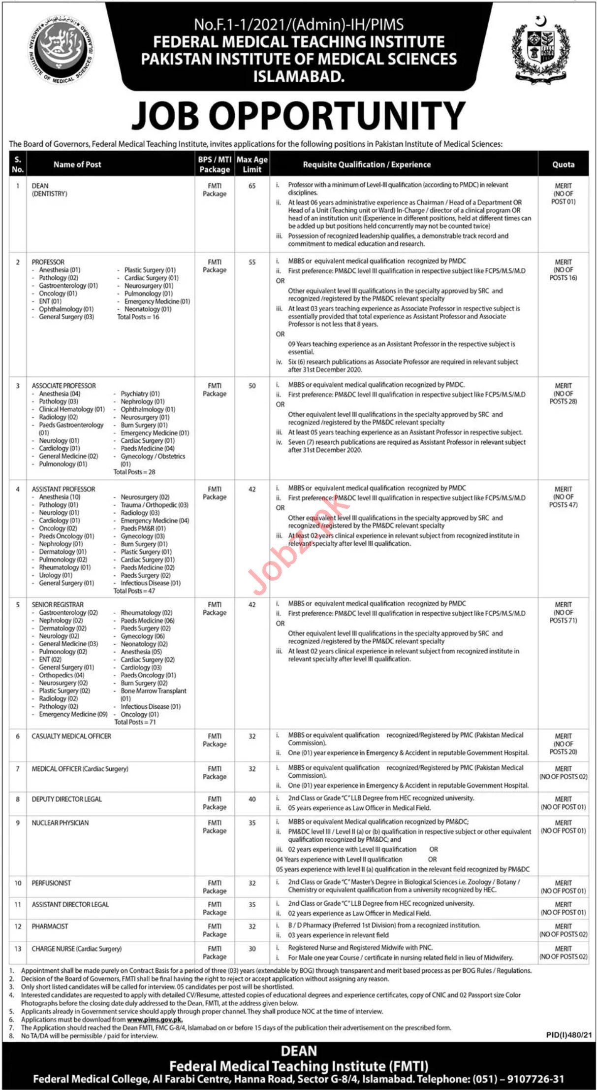 FMTI Pakistan Institute of Medical Sciences PIMS Jobs 2021