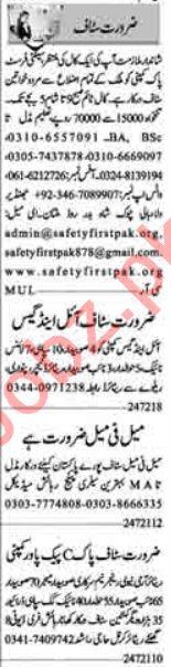 Admin Manager & Civil Supervisor Jobs 2021 in Multan
