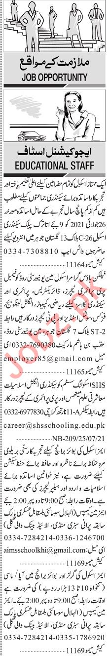 Jang Sunday Classified Ads 25 July 2021 for Teaching Staff