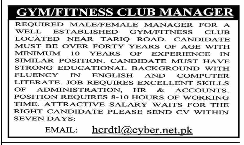 Gym & Fitness Club Manager Job 2021 In Karachi
