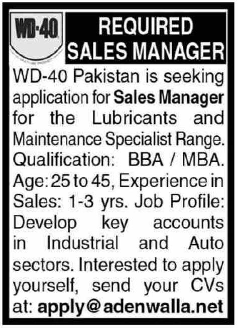 Sales Manager Job 2021 In Karachi