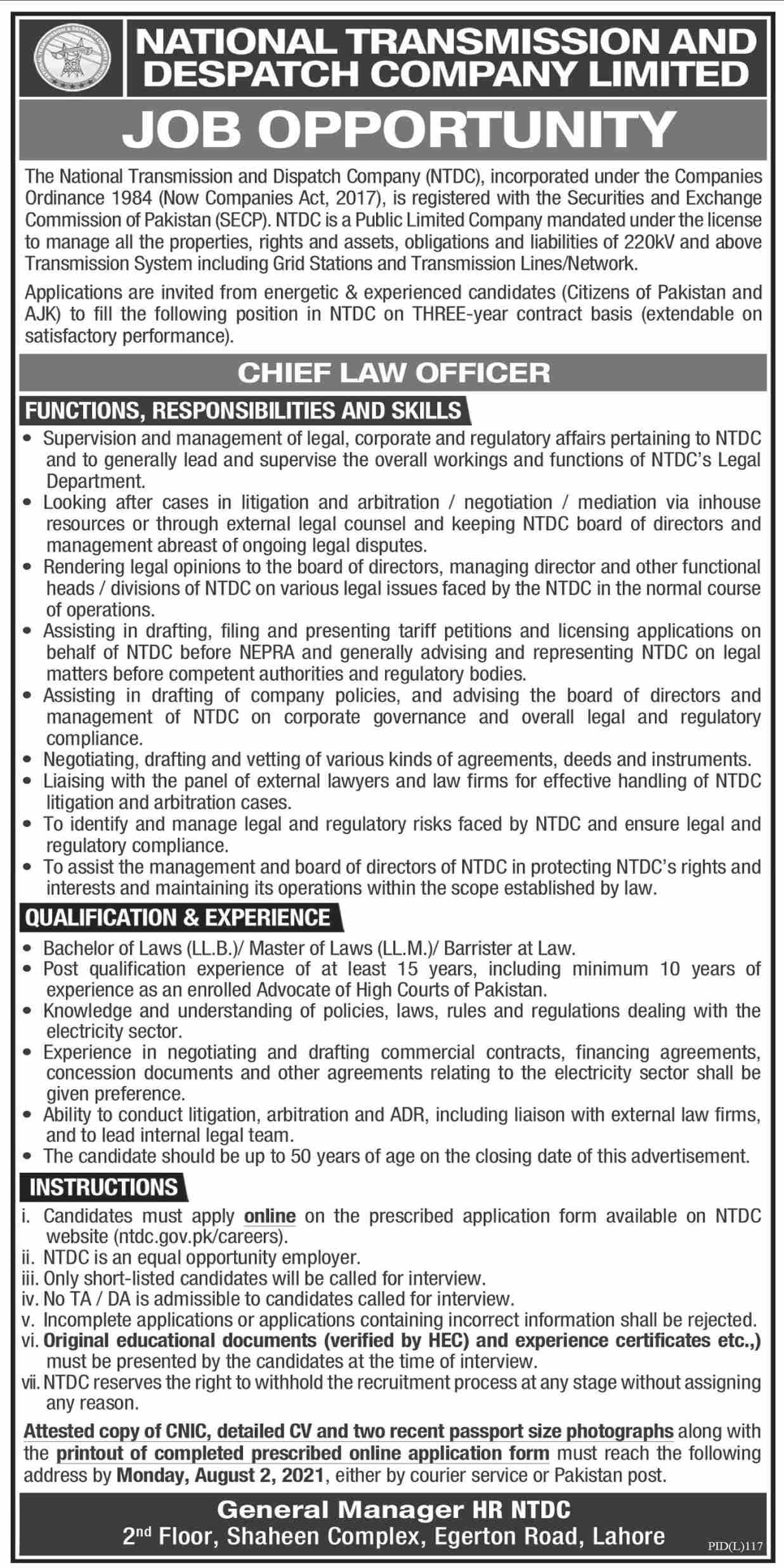 National Transmission and Despatch Company Ltd Job 2021
