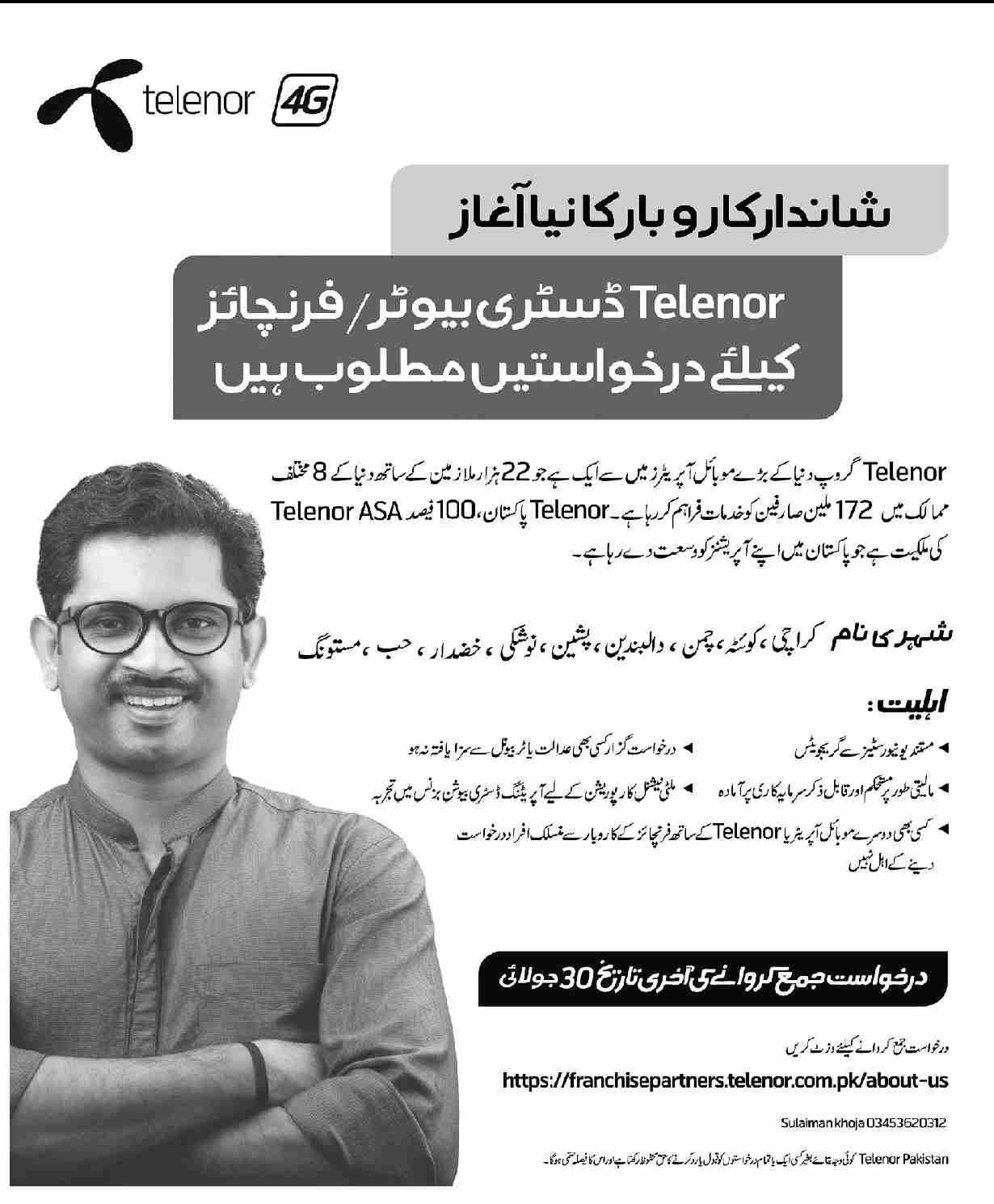 Telenor Franchises Jobs 2021 For Distributors