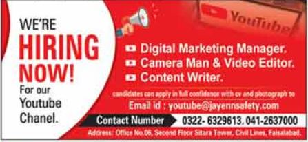 Digital Marketing Manager Video Editor Content Writer Jobs