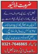 Driver Jobs in Faisalabad