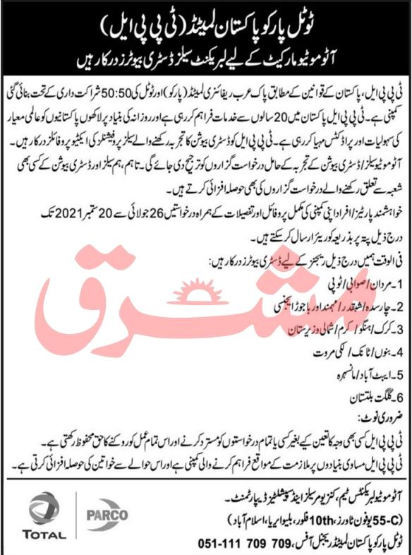Total PARCO Pakistan Limited TPPL Jobs 2021