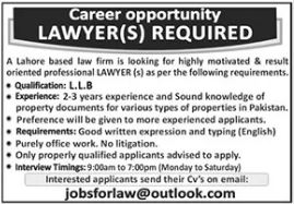 Lawyers Jobs 2021 In Lahore