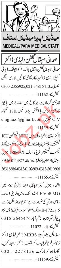 Jang Sunday Classified Ads 25 July 2021 for Medical Staff