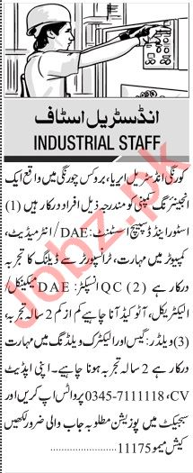 Jang Sunday Classified Ads 25 July 2021 for Industrial Staff