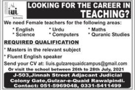 Islamic International University Schools Jobs 2021