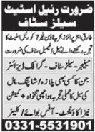 Tariq Enterprises Jobs 2021 In Rawalpindi
