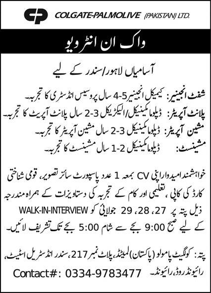 Shift Engineer Plant Operator Jobs in Lahore
