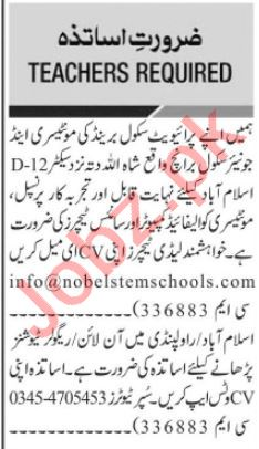 Jang Sunday Classified Ads 25 July 2021 for School Staff