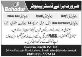 Bahadur Industries Pakistan Jobs 2021 For Distributors