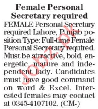 The News Sunday Classified Ads 25 July 2021 for Secretarial