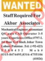 The News Sunday Classified Ads 25 July 2021 for Engineering