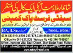 Office Staff Jobs in Multan