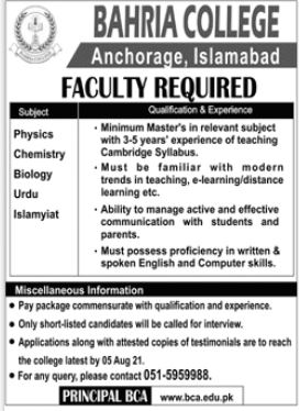 Bahria College Faculty Jobs 2021 In Islamabad