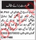Nawaiwaqt Sunday Classified Ads 25 July 2021 for Teachers