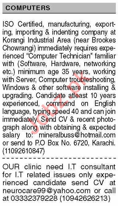 Dawn Sunday Classified Ads 25 July 2021 for Computer Staff